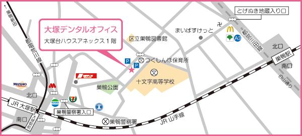 大塚デンタルオフィス案内図